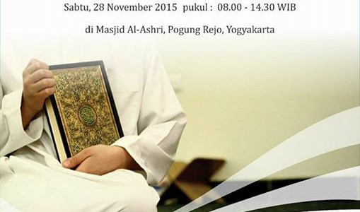 Dauroh Tahsin Al Qur'an