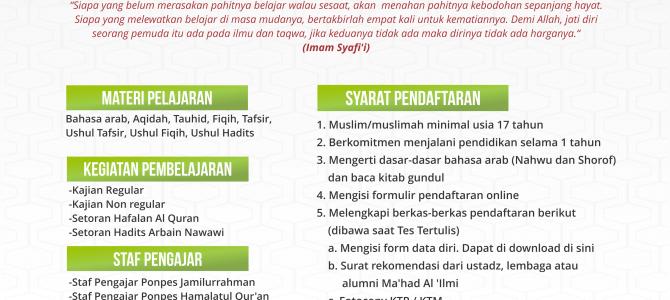 Pendaftaran Santri Baru Ma'had Al 'Ilmi Yogyakarta Angkatan XV – 1438/1439 H