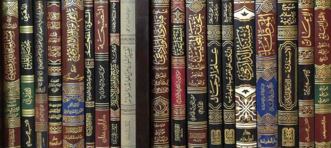 Unduh Kitab Daurah Awal Semester